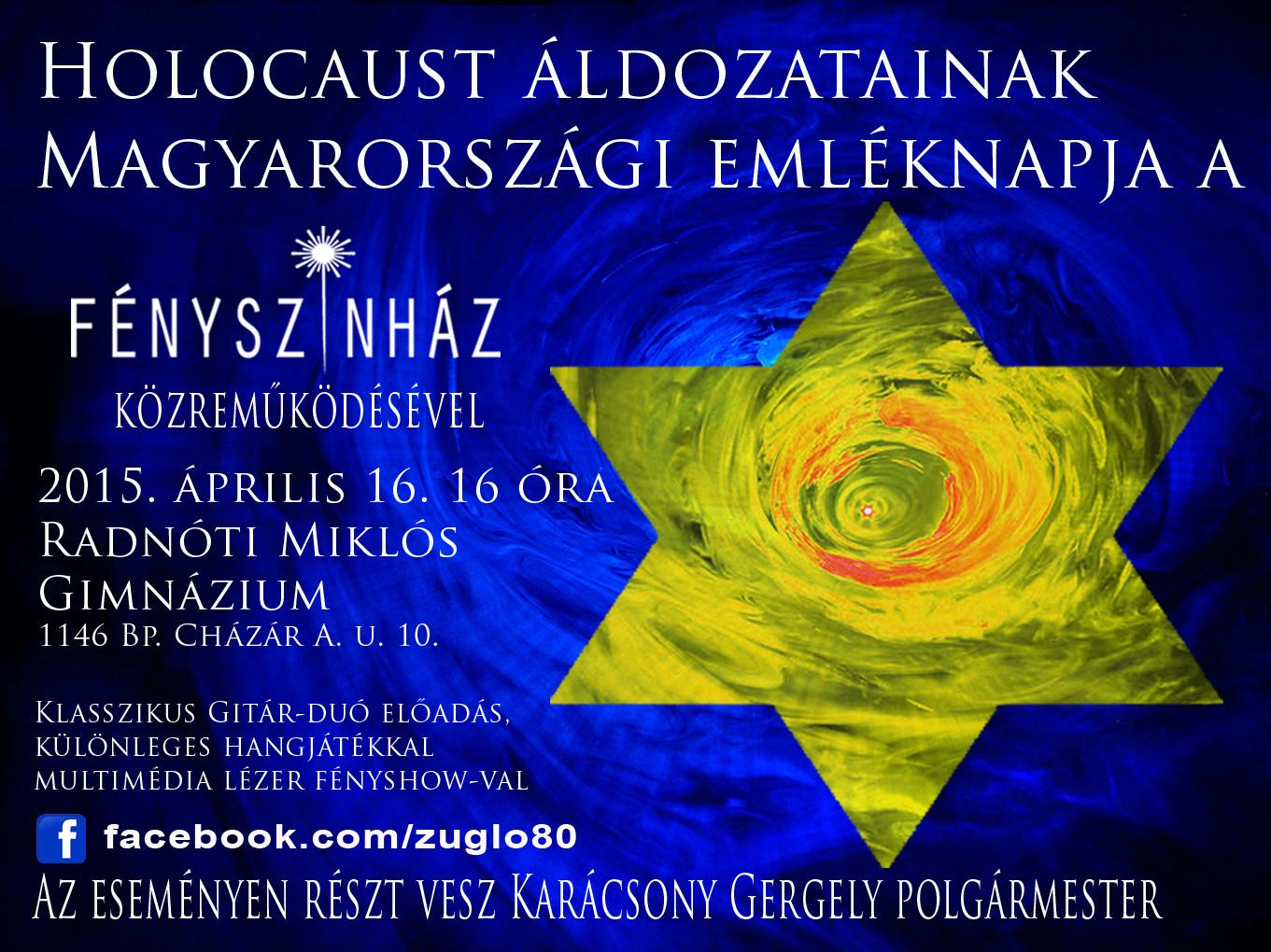 holocaust plakát3